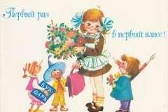 Детская коляска: радость для мамы, комфорт - для малыша!